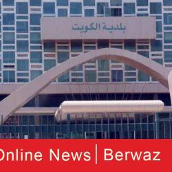 وزارة الصحة: تسيير رحلة جوية لعودة الكويتيين من واشنطن نهاية الأسبوع