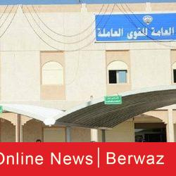 بلدية الكويت: 122 أمراً بالإغلاق لأسواق لم تلتزم بالإجراءات الصحية
