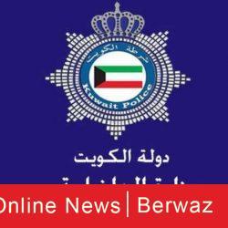 وفيات الكويت ليوم 26 نوفمبر