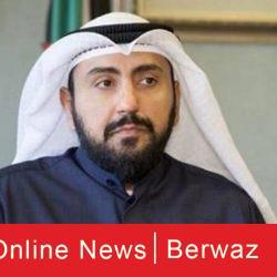 إرتفاع سعر برميل النفط الكويتي  12 سنتا ليسجل 45.95 دولار