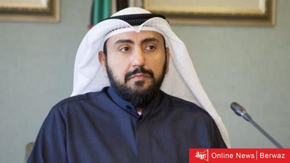 وزير الصحة في الكويت باسل الصباح