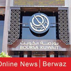 الكشف عن موعد وصول الدفعة الخامسة من لقاح فايزر إلى الكويت