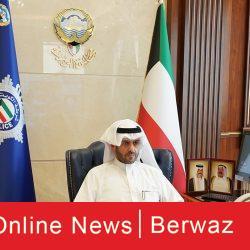 شركة نفط الكويت تخفض ميزانيتها الرأسمالية 25 % ضمن الخطة الخمسية