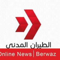 طقس الكويت اليوم معتدل نهارا بارد ليلا .. والصغرى تهبط إلى 10 درجات