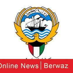 وزارة التجارة تكشف عن لائحة تنظيم الشركات المهنية الهندسية