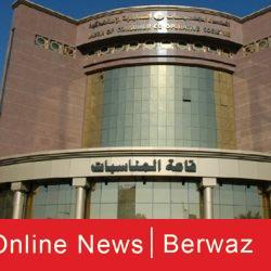 التحالف العربي يعترض طائرة مسيرة مفخخة أطلقها الحوثيون على مطار أبها السعودي