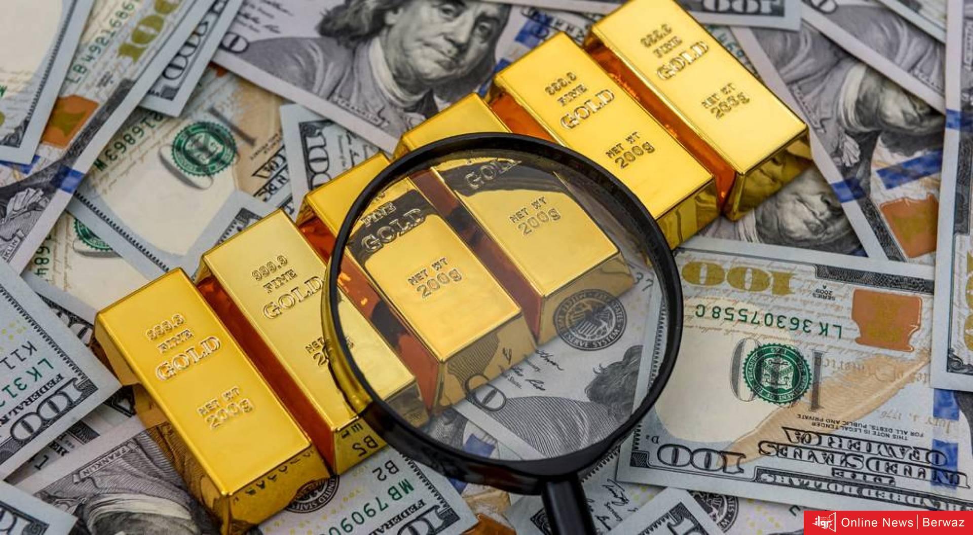 ذهب - صعود الذهب وسط مخاوف تعافي الإقتصاد العالمي والانتخابات الأمريكية