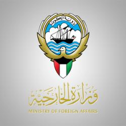 طقس الكويت اليوم حار نهارا مائل للحرارة ليلا.. والعظمى تصل إلى 42