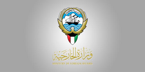 سفارة الكويت