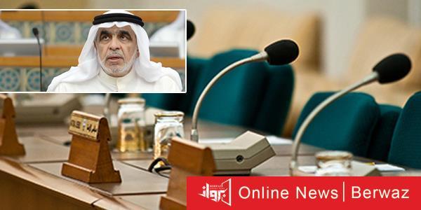 20200827072127866 - رسميا| ختام  تقارير الميزانيات البرلمانية ورفعها إلى المجلس
