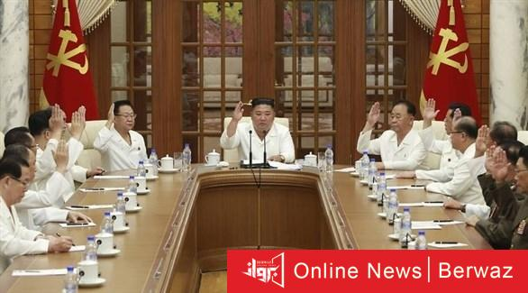 202082610314528YO - إجتماع طارئ في كوريا الشمالية بزعامة كيم جونغ بسبب كورونا