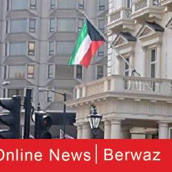 وزارة التربية تكشف عن موعد مقابلات الوظائف الإشرافية
