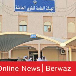 وزارة الصحة تكشف عن عدد اصابات فيروس كورونا اليوم في الكويت