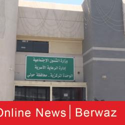 الداخلية تصدر قرارًا بشأن تمديد الإقامات والزيارات المنقضية بنهاية أغسطس الجاري