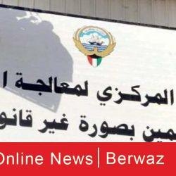 الطيران المدني: استثناء هذه الفئة من فحص الـPCR عند دخول مطار الكويت
