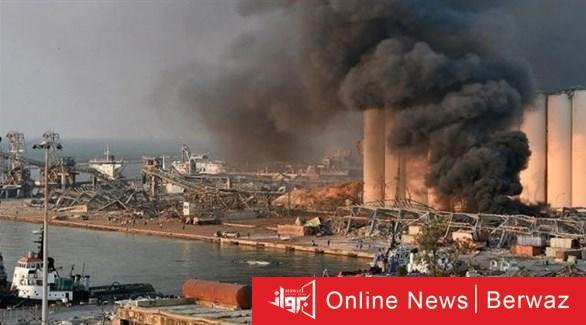 دخان يتصاعد من مرفأ بيروت بعد الانفجار أرشيف - مسؤول لبناني يحذر من كارثة جديدة بحاويات قابلة للإنفجار في مرفأ بيروت