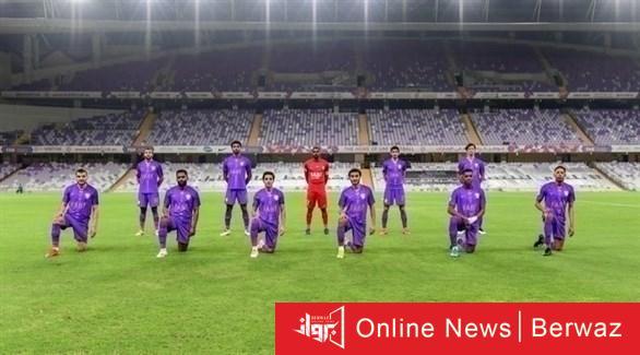 نادي العين تويتر - العين الإماراتي والسد القطري ضمن أبرز المباريات العربية والعالمية اليوم الثلاثاء