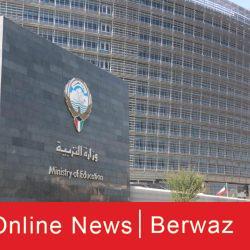 وزارة الداخلية تتفق مع وزارة العدل بخصوص دور محكمة المرور