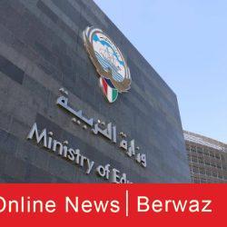 قرار حاسم من وزارة التربية بخصوص المعلمين العالقين بالخارج