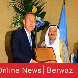تراجع سعر برميل النفط الكويتي  95ر2 دولار ليسجل 50ر41 دولار