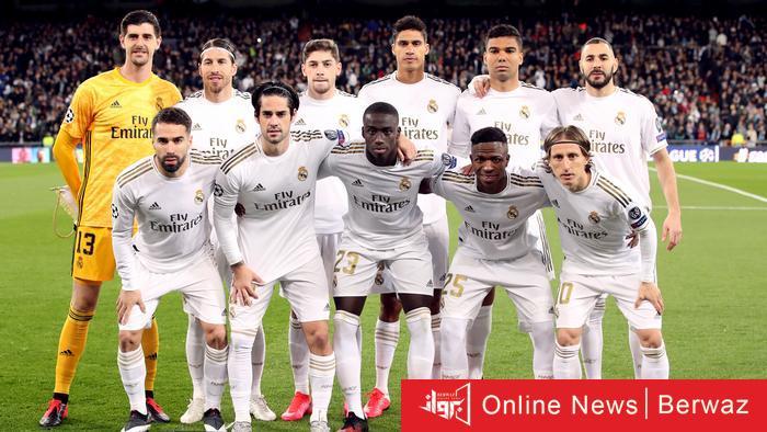 52737777 303 - مبارتي ريال مدريد ومانشستر يونايتد ضمن أبرز المباريات العربية والعالمية اليوم السبت