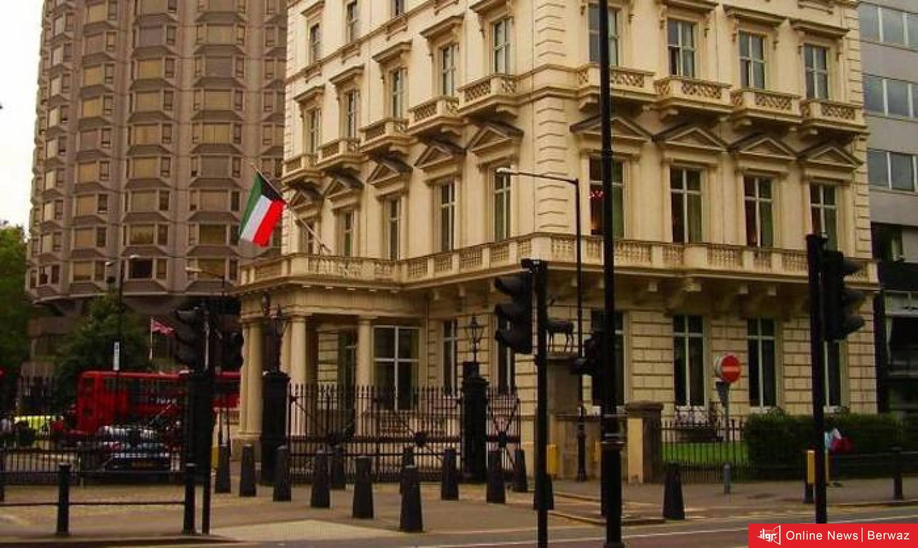640x480 286079 highres - السفارة الكويتية بلندن تشدد على شهادة «بي.سي.ار» للراغبين بالسفر للكويت