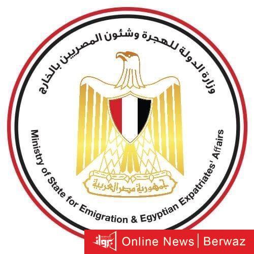 991612 1 - «الهجرة» المصرية تكشف حقيقة الفيديو المتداول عن الإعتداء على شاب مصري بالكويت