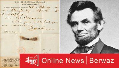 Abraham Lincoln 1 400x227 - بيع خصلة شعر أبراهام لينكولن فى مزاد علنى
