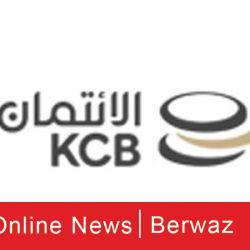 الشركات العالمية تتسابق في التبرع بالملايين من أجل ضحايا لبنان