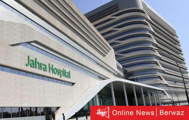 EhZQt9 XcAAG 5I - رسميا  إنتقال «طوارئ الأطفال» إلى مستشفى الجهراء الجديد 13 الجاري