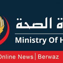 وفيات الكويت ليوم 29 يناير