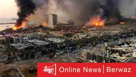 T15966020414cffd7625ae58b6d4a0cc12326380db6image.jpgampw460amph260ampq50amp - الشركات العالمية تتسابق في التبرع بالملايين من أجل ضحايا لبنان