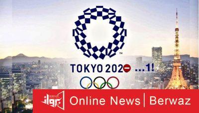 Tokyo Olympics 2 400x228 - أولمبياد طوكيو تؤجل القرار بشأن المشجعين لعام 2021