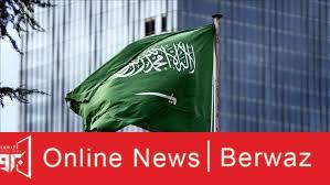 سفارة السعودية