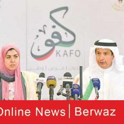 وفيات الكويت اليوم الثلاثاء 1 سبتمبر 2020