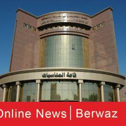 وفيات الكويت اليوم الأحد 11 أكتوبر 2020