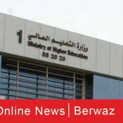وزارة الداخلية: القبض على متهم هشم رأس جاره بدافع الانتقام لمقتل والده !