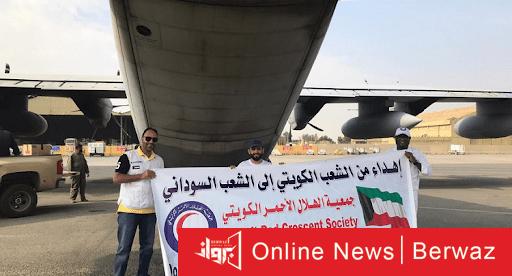طائرة إغاثة كويتية