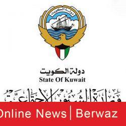كم بلغت إيرادات الكويت النفطية خلال الأشهر الماضي ؟