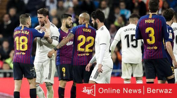 ريال مدريد وبرشلونة أرشيف - برشلونة و ريال مدريد على قمة  أبرز المباريات العربية والعالمية اليوم السبت