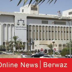 تراجع سعر برميل النفط الكويتي 2 سنت ليصل إلى 43.42 دولار