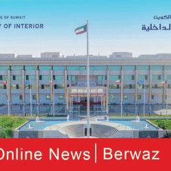 وزارة التربية تصدر قراراها بخصوص اختبارات الثانوية