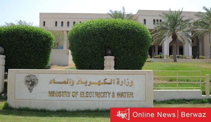 الكهرباء والماء