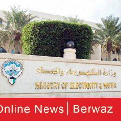 الكويت من أمام الأمم المتحدة: نواجھه ظروف استثنائیة وصعبة نتیجة للتحدیات المختلفة وعلى رأسھا تداعیات ھذا الوباء