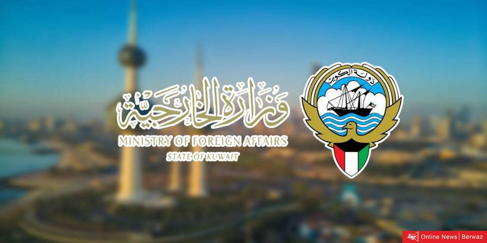 00 934828 highres - ترحيب كويتي بإعلان توقيع اتفاق وقف إطلاق النار بين الأطراف الليبية