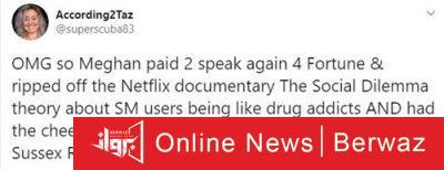 1 4 400x154 - إتهام ميجان ماركل بسرقة فيلم من Netflix
