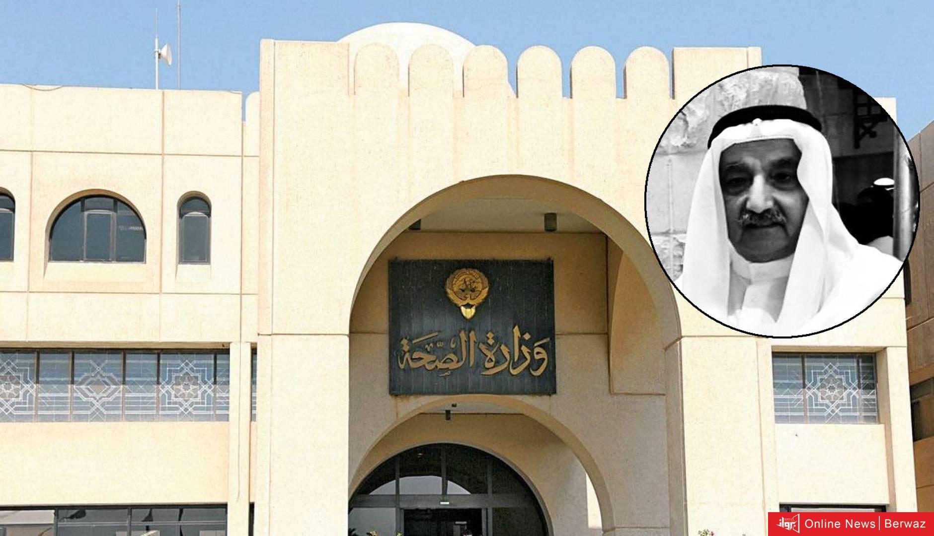 111111111111111111 649052 highres - وفاة طبيب كويتي بسبب فيروس كورونا