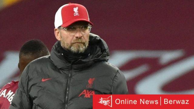 """114749294 kloppp - رد فعل مدرب ليفربول بعد """"فضيحة السباعية"""""""