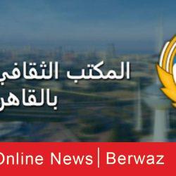 إنطلاق الدوري الخليجي يتصدر أبرز المباريات العربية والعالمية اليوم الجمعة