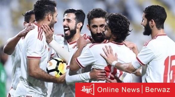 202010129283525N - الإمارات  أوزبكستان على قمة أبرز المباريات العربية والعالمية اليوم الإثنين